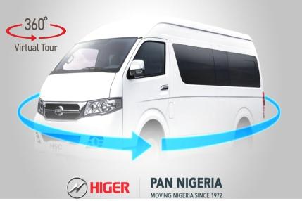 Higer 360 Virtual Tour